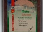 Сертифікат Metrotile
