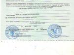 Свідоцтво про реєстрацію платника податку на додану вартість