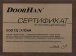 сертификат участника ДорХан клуба