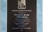 Благодарность МГК Вирамакс от клуба бизнесменов WISE 2014