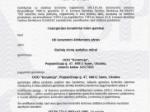 Сертифікат стандарту якості_2